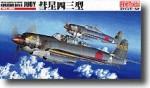 1-48-Suisei-Type-43