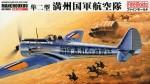 1-48-Ki-43-Hayabusa-Manshu-Air-Force