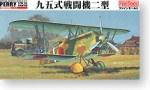 1-48-IJA-Type-95-Fighter-Ki-10-II-Perry