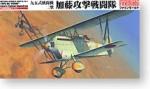 1-48-IJA-Type-95-Fighter-Ki-10-II-Perry-Katos-Fighter-Squadron