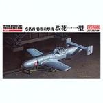1-48-IJN-Yokosuka-MXY-7-Ohka