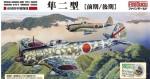 1-48-Ki-43-II-Hayabusa-Early-Late-Type