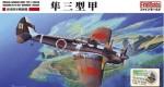 1-48-Ki-43-III-Hayabusa