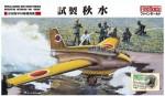 1-48-Shusui-Rocket-Interceptor