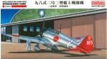 1-48-Mitsubishi-A5M2b-CLAUDE-IJN-Type-96