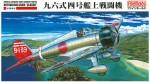 RARE-1-48-Mitsubishi-A5M4-CLAUDE-IJN-Type-96