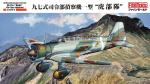 1-48-IJA-Type-97-Reconnaissance-Aircraft-Model-I-Babs