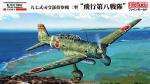 1-48-IJA-Type-97-Reconnaissance-Aircraft-Model-II-8th-Air-Regiment