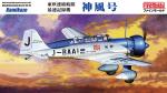 1-48-Asia-Europe-Flight-Airspeed-Record-Aircraft-Kamikaze