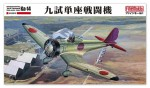 1-48-IJN-Kyu-Shi-Experimental-Single-Seat-Fighter-Ka-14