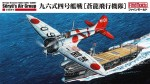 1-48-IJN-Type-96-Carrier-Based-Fighter-A5M4-Claude-Soryu-Aircraft-Group