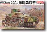 1-35-IJA-Type-94-Armored-Vehicle-TK-Late-Model