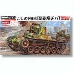 1-35-IJA-Type-97-Chi-Ha-New-Turret-w-Ammo