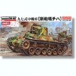 1-35-IJA-Type-97-Chi-Ha-New-Turret-w-Ammo
