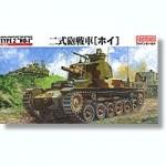1-35-IJA-Type-2-SPG-Ho-I