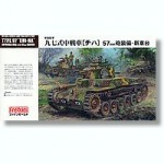 1-35-IJA-Type-97-Chi-Ha-Medium-Tank-57mm-Cannon-Turret
