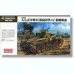 1-35-Type-97-Chi-Ha-Medium-Tank-New-Turret-47mm-Cannon