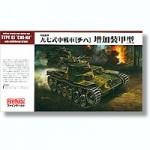 1-35-Type-97-Chi-Ha-Medium-Tank-Additional-Armored-Type
