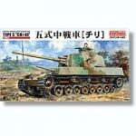 1-35-IJA-Type-5-Medium-Tank-Chi-Ri