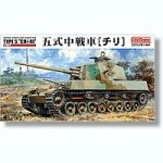 1-35-IJA-Type-5-Medium-Tank-Chi-Ri