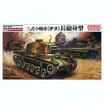 1-35-IJA-Medium-Tank-Type-3-Chi-Nu-Long-Barreled-Version