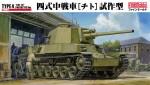 1-35-Type-4-Chi-To-Prototype-Version