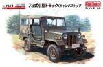 1-35-Type-73-JGSDF-Light-Truck-Canvas-Top