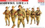 1-35-Imperial-Japanese-Army-Marching-Set