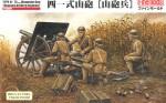 1-35-Imperial-Japanese-Army-Type-41-75-mm-Mountain-Gun-Mountain-artillery