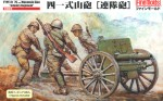 1-35-Imperial-Japanese-Army-Type-41-75-mm-Mountain-Gun-Regimental-Artillery