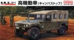 1-35-JGSDF-HMV-Canvas-Top