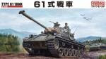 1-35-JGSDF-MBT-Type-61
