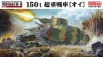 1-72-IJA-150t-Super-Heavy-Tank-O-I