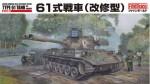 1-35-JGSDF-Type-61-Tank-Revised