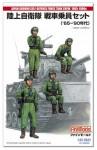 1-35-JGSDF-Tank-Crew-Set-1965-1990s