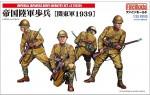 1-35-IJA-Infantry-Kwantung-Army-1939