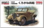 1-35-IJA-Type-95-Kurogane