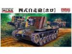 1-35-IJA-Type-4-15cm-Self-Propelled-Gun-Ho-Ro
