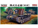 1-35-IJA-Type-4-15cm-Self-Propelled-Gun-Ho-Ro