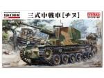 1-35-IJA-Type-3-Medium-Tank-Chi-Nu