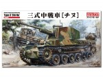 1-35-IJA-Type-3-Medium-Tank-Chi-Nu