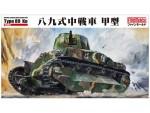 1-35-IJA-Type-89-Medium-Tank-I-Go-Kou