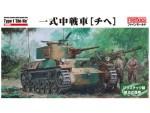 1-35-IJA-Type-1-Medium-Tank-Chi-He
