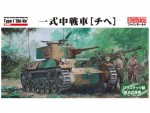 1-35-IJA-Type-1-Medium-Tank-Chi-He