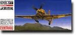 1-72-Mitsubishi-A7M1-Sam-Reppu-Type-17-Experimental-Carrier-Fighter