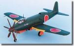 1-72-Yokosuka-R2Y1-Keiun