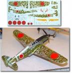1-72-IJA-Hien-Tony-Type-1-Otsu