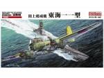 1-72-IJN-Land-Based-Anti-Submarine-Patrol-Bomber-Q1W1-Tokai-Lorna