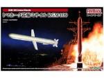 1-72-Tomahawk-Cruise-Missile