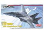 1-72-USN-F-14A-Tomcat-USS-Independence-1995